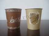 Biodegradable Paper Cup (JHS-1049)