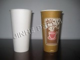 Biodegradable Paper Cup (JHS-1043)